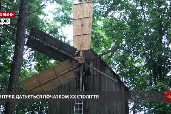 У Шевченківському гаю відновили старовинний вітряк