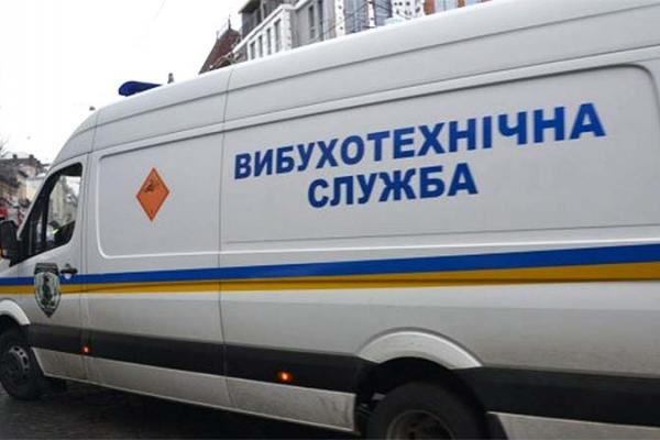 На Львівщині 13-річний учень повідомив про замінування школи