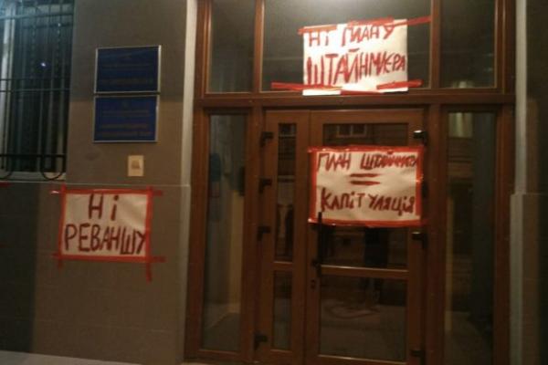 У Львові активісти мітингують щодо формули Штайнмайєра