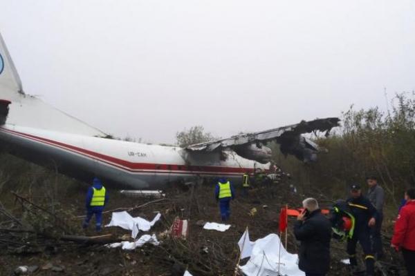 Катастрофа Ан-12 під Львовом: стало відомо про стан постраждалих