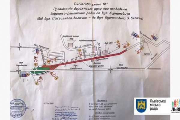 У Львові відремонтують один кілометр дороги за 71,5 млн грн