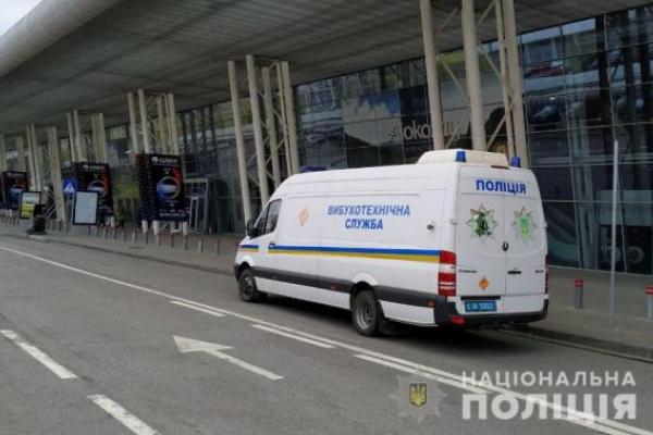 У Львові перевіряють повідомлення про мінування
