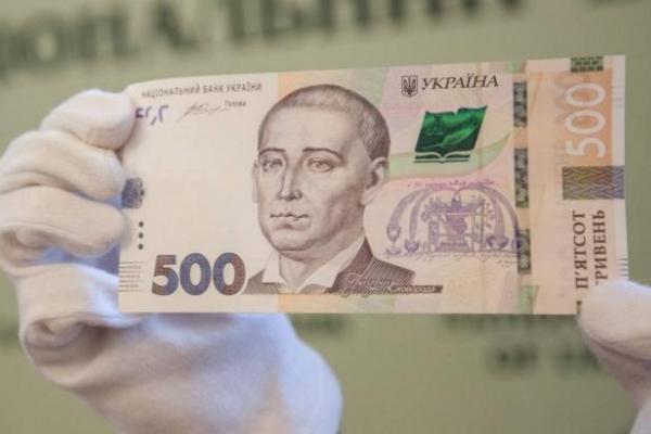 На Львівщині «ходять» фальшиві 500 гривень