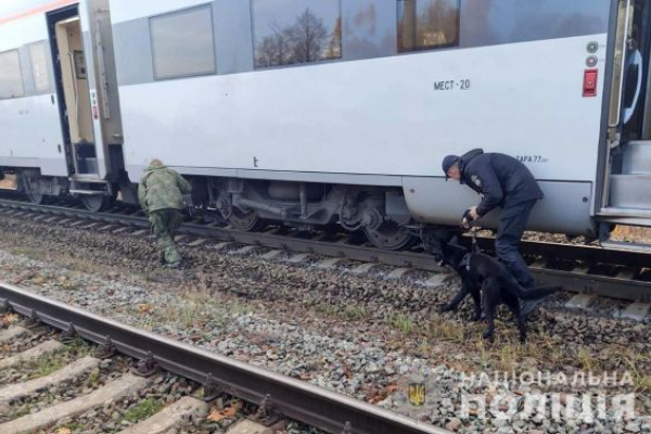 Повідомлення про замінування потягу «Львів-Київ» виявилося неправдивим