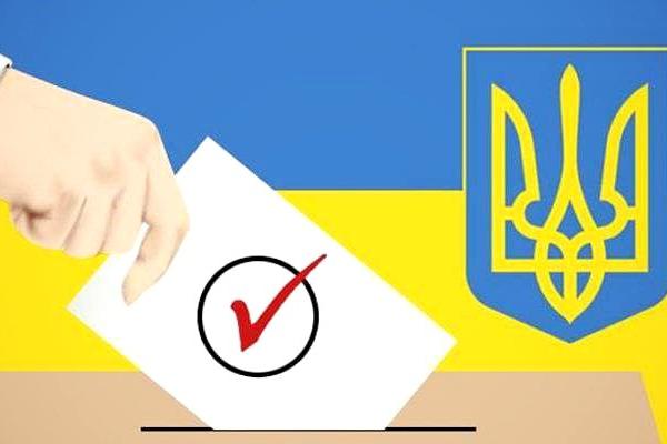 На Стрийщині стартував виборчий процес перших місцевих виборів