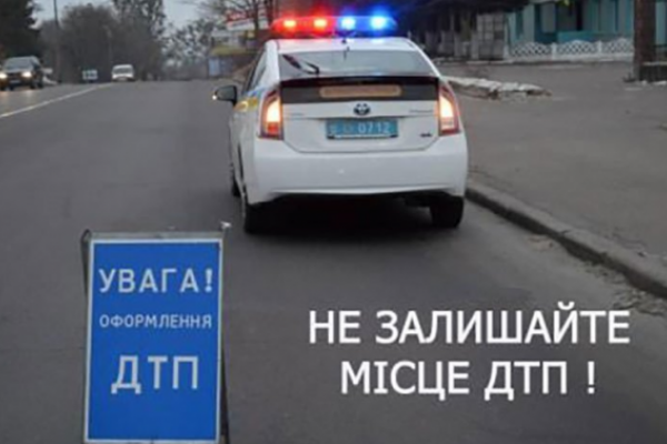 На Львівщині розшукали винуватця загибелі пенсіонерки