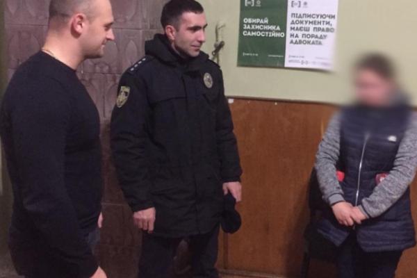 На Львівщині розшукали зниклу школярку
