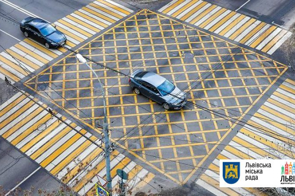 На одному з перехресть Львова з'явиться незвична розмітка