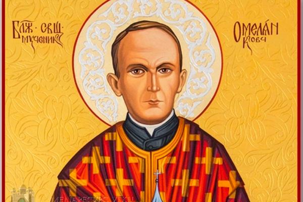 У Львові вшанують постать блаженного священномученика Омеляна Ковча