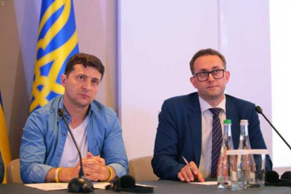 Зеленський призначив ще двох голів РДА на Львівщині