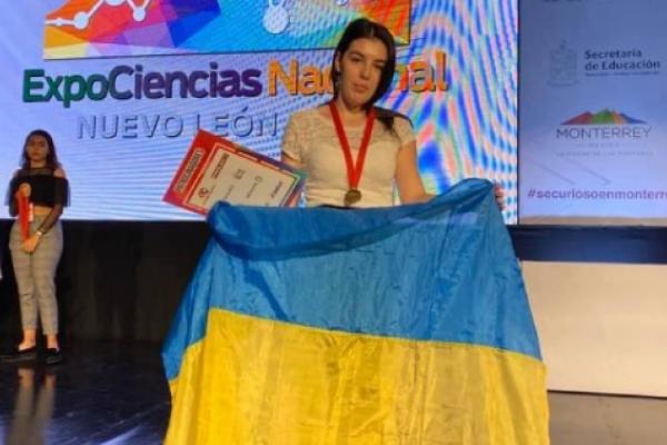 Львівська школярка перемогла у Міжнародному конкурсі наукових проектів