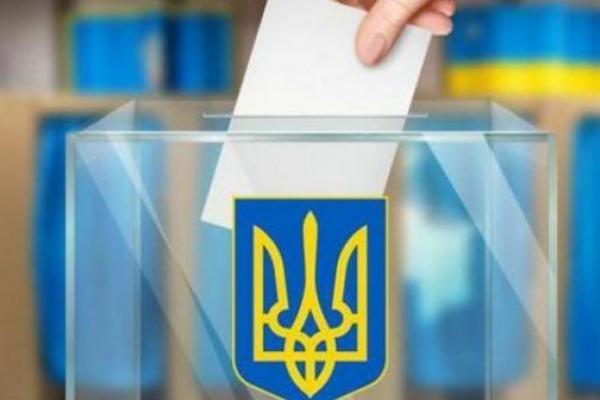 На Львівщині зареєстрували 108 кандидатів у депутати
