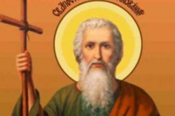 13 грудня празник святого Апостола Андрія Первозванного: на Львівщину привезли мощі цього святого