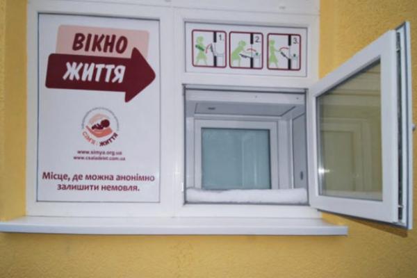 У Львові у «вікні життя» залишили однорічну Вікторію