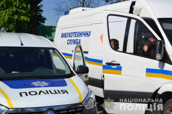 У Львові жінка на Різдво повідомила в поліцію про замінування вулиці
