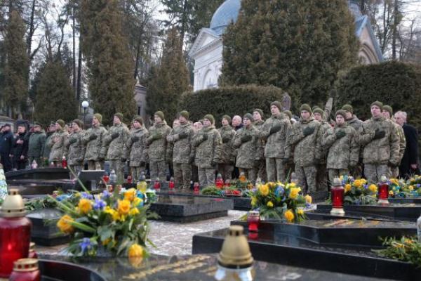 У Львові відзначили 102-ту річницю подвигу Героїв Крут
