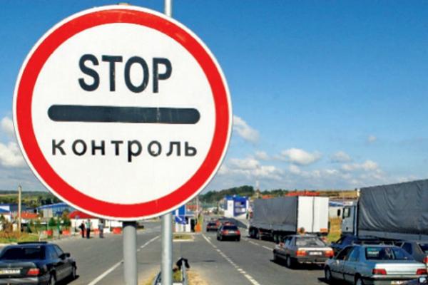 СБУ блокувала на Львівщині незаконне ввезення в Україну ветеринарних препаратів