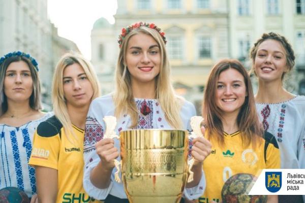 «Галичанка» розпочне боротьбу за Кубок України-2020