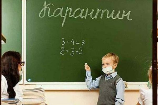 В управлінні освіти розповіли, чи планують карантин у львівських школах
