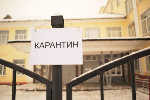 У двох львівських школах продовжили карантин