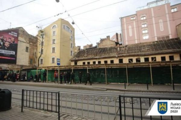 У Львові оштрафували забудовника