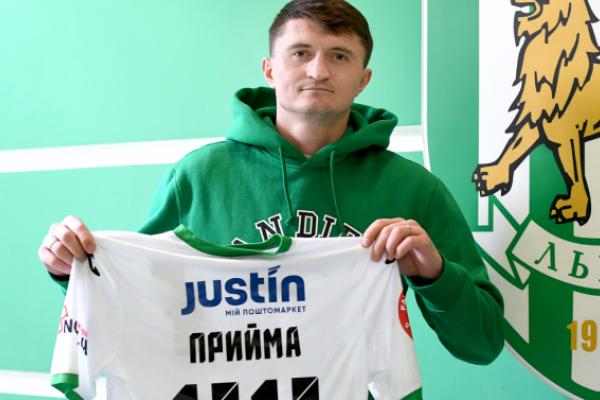 Львівські «Карпати» посилилися 28-річним захисником