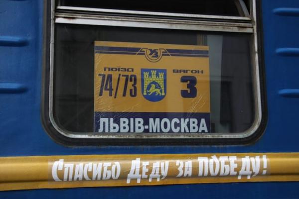 Потяг «Львів-Москва» невідомі закидали камінням (Відео)