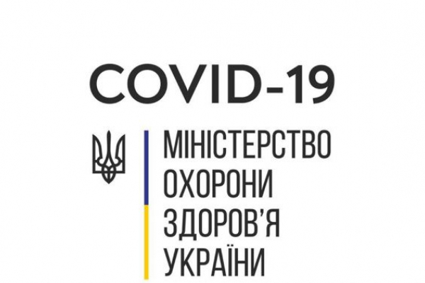 Тестсистеми для коронавірусу найближчими днями доставлять у Львів, – міністерство