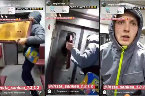 Вандал, що розгромив потяг «Львів-Сокаль», може сісти на 5 років
