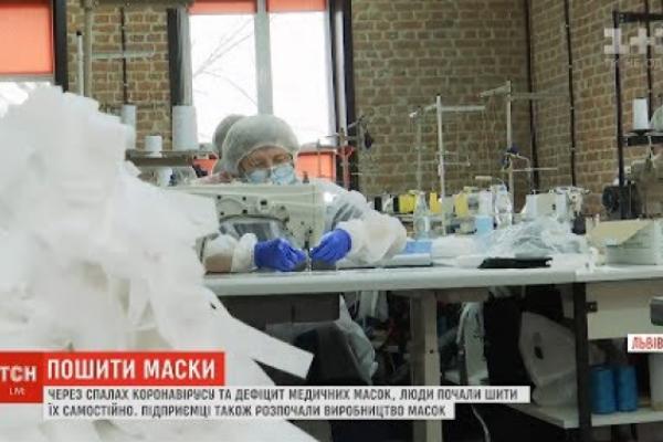 Львів'яни розпочали шити медичні маски (Відео)