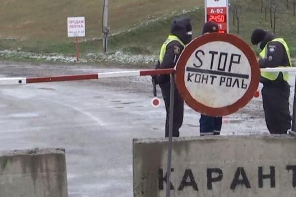 У Львові можуть обмежити в'їзд та виїзд з міста