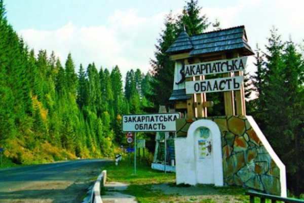 Львівщину та Закарпаття розділили блок-постами
