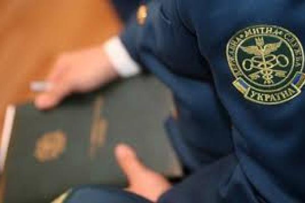 Працівники Галицької митниці виявили розчинник з психотропними речовинами