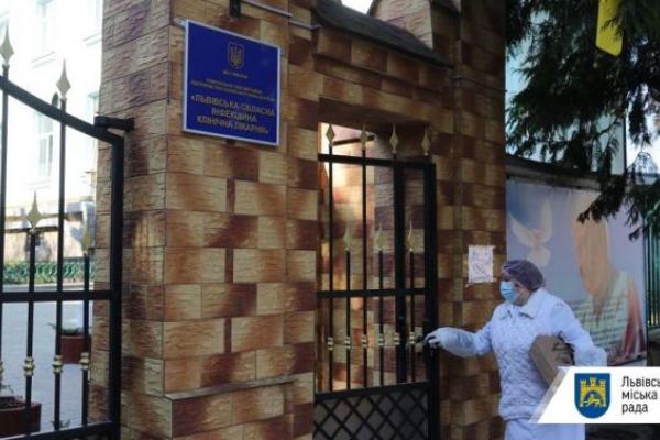 На Львівщині на Covid-19 захворіли лікар-анестезіолог і сімейний лікар
