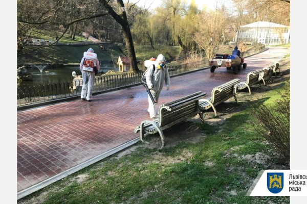 У Львові провели дезінфекцію Стрийського парку