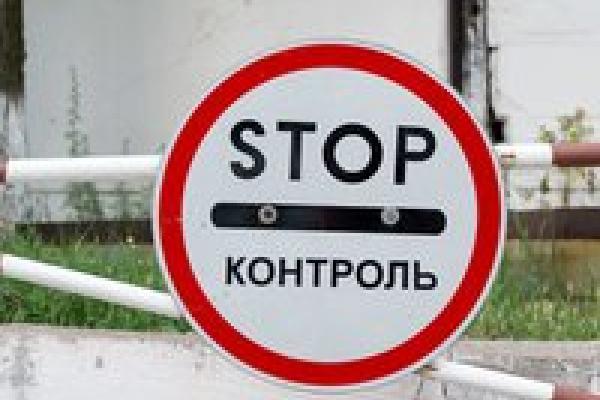 У Львівській області організовують 14 постів на кордонах із сусідніми областями