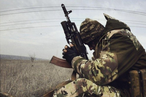 У зоні проведення ООС загинув військовий зі Львівщини (Фото)
