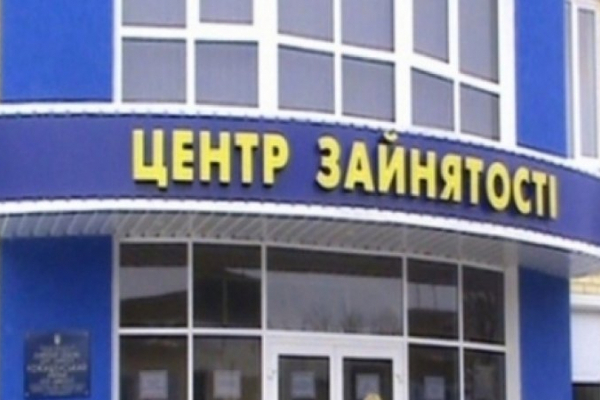На Львівщині компанії масово скорочують працівників