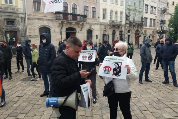 Протест у Львові: підприємці вийшли на протест (Відео)