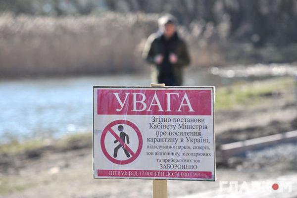 На Львівщині рибалка заплатить 17 тис. грн штрафу за порушення карантину