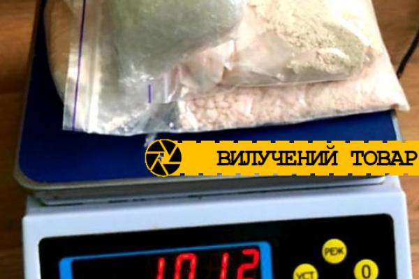 У Шегинях затримали чоловіка з майже 300 таблеток екстазі та близько 1 кг амфетаміну (Фото)