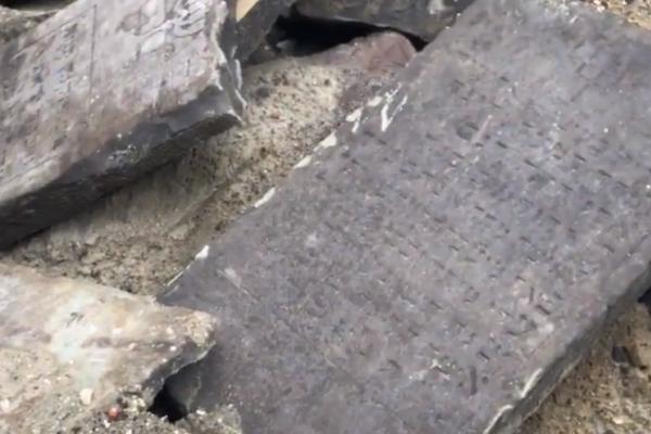 На режимному об'єкті СБУ у Львові було виявлено нові надгробки (Відео)