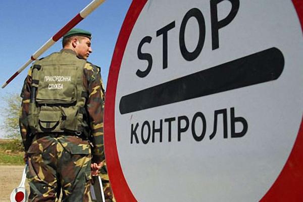 Прокурори готують підозру для організатора незаконного переправлення сирійців-нелегалів  до Європи