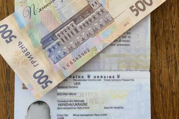 Так мало не бере: у Львівській області прикордонник відмовився від 500 грн