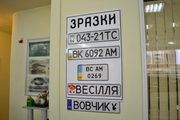 У Львові через спалах коронавірусу закрили сервісний центр МВС