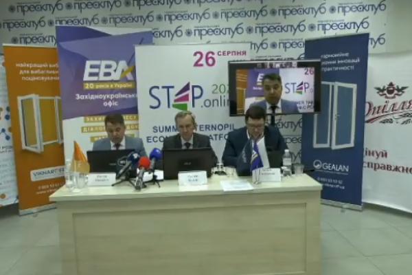 «Summer Ternopil Economic Platform»: У Тернополі відбувається наймасштабніша бізнес-подія цього літа