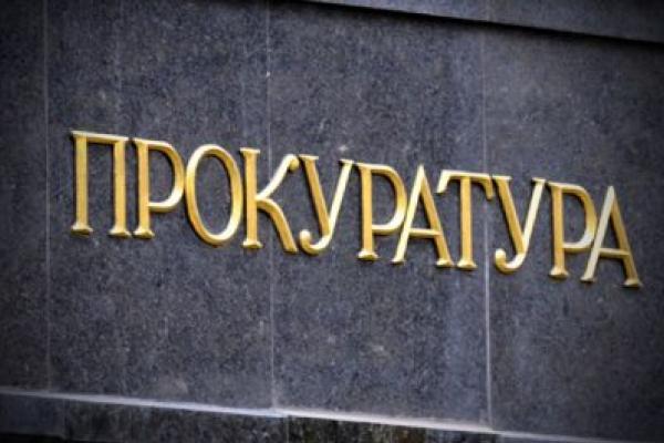 Львівську обласну прокуратуру очолив Антон Войтенко