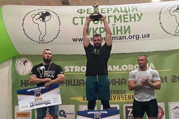 Львів'янин виборов звання найсильнішої людини України