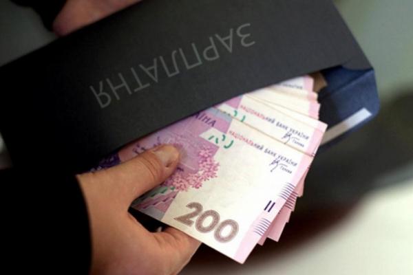 Стало відомо, яка середньомісячна зарплата на Львівщині