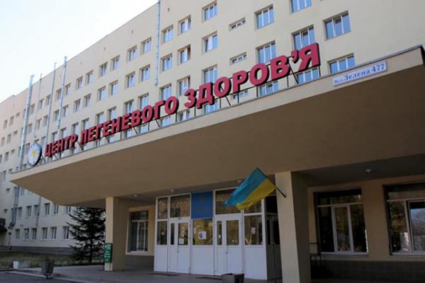 У Центрі легеневого здоров'я Львова не залишилося вільних місць
